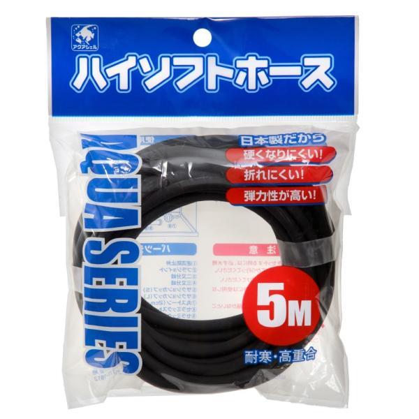 貝沼 ハイソフトホース シリコンタイプ (ブラック) 5m 関東当日便|chanet