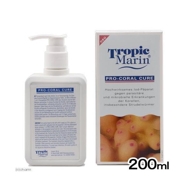 トロピックマリン PRO−CORAL CURE キュア 200mL 海水用添加剤 関東当日便|chanet