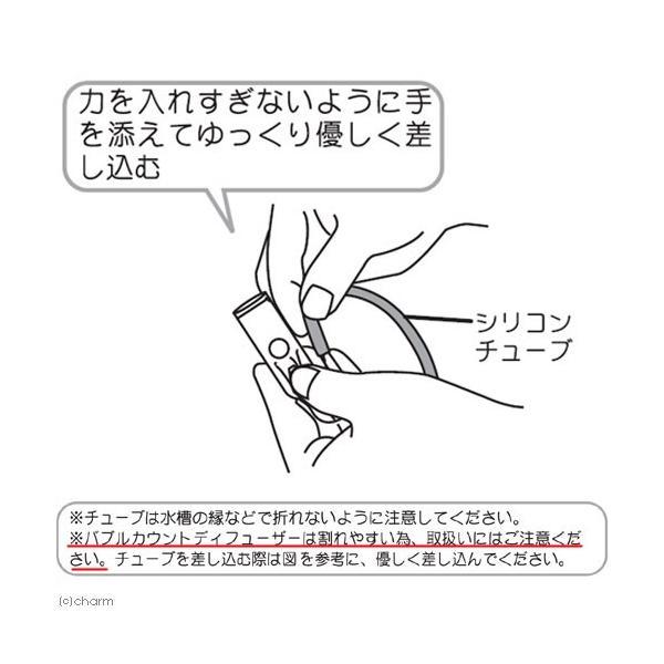 CO2拡散器 バブルカウントディフューザーS 3mmチューブ接続用 関東当日便|chanet|02