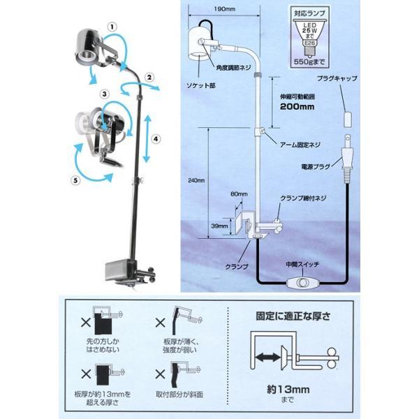 レディオアーム ライト用スタンド 関東当日便|chanet|04