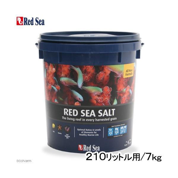 人工海水 レッドシーソルト 210リットル/7kg 低栄養塩 海水魚 サンゴ SPS お一人様3点限り 関東当日便|chanet