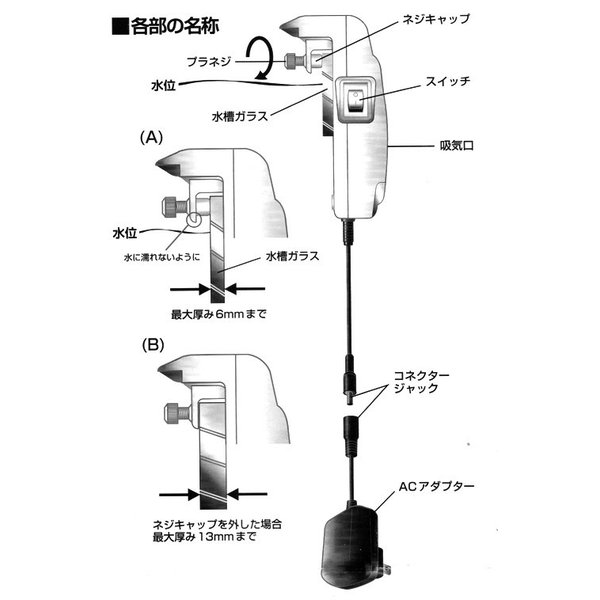 ニッソー クールファン スリム 水槽用冷却ファン 関東当日便|chanet|04