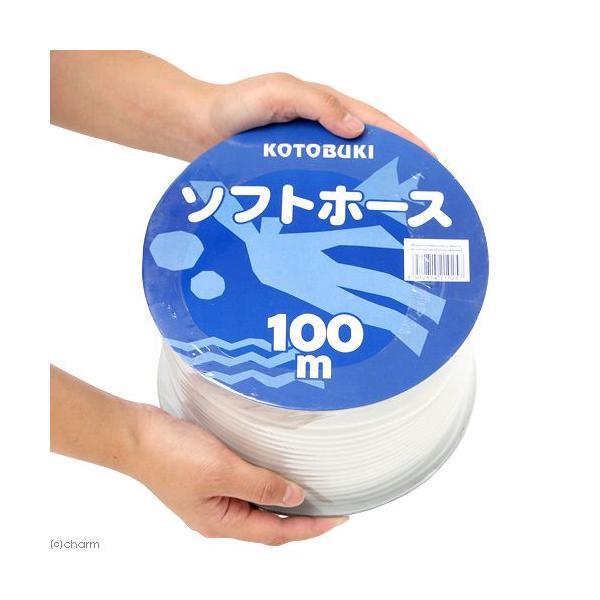 コトブキ工芸 kotobuki ソフトホース業務用 100m巻 関東当日便|chanet|02