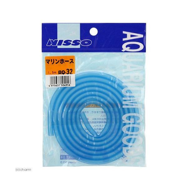 ニッソー マリンホース 1.5m 1本入 AQ−32 関東当日便|chanet