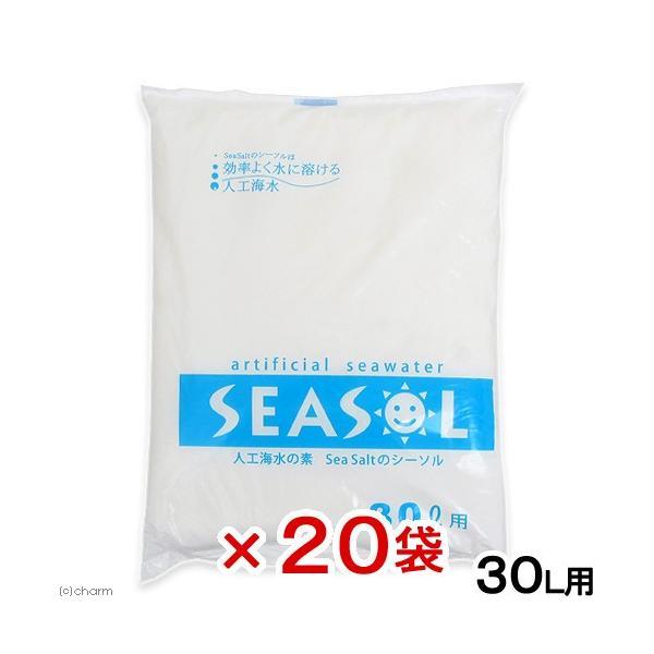 人工海水の素 SEA SALTのシーソル 30L用 20袋入り 沖縄別途送料 関東当日便|chanet