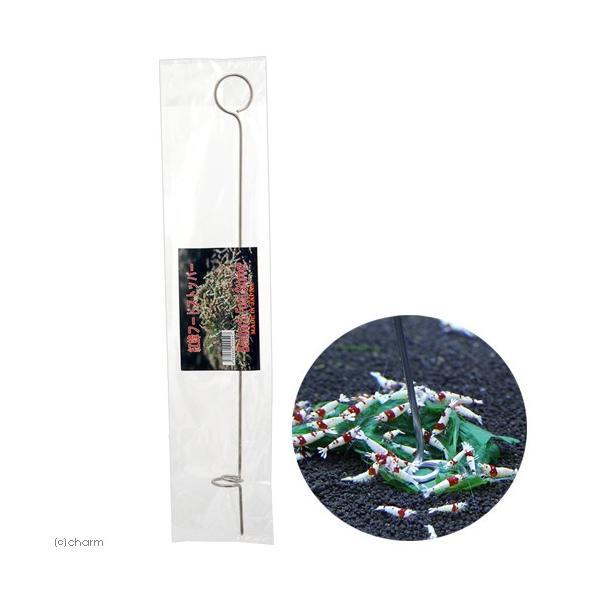 紅蜂 フードストッパー(Benibachi Food Stopper) 33cmエビ 冷凍エサ ほうれん草 給餌器 関東当日便|chanet