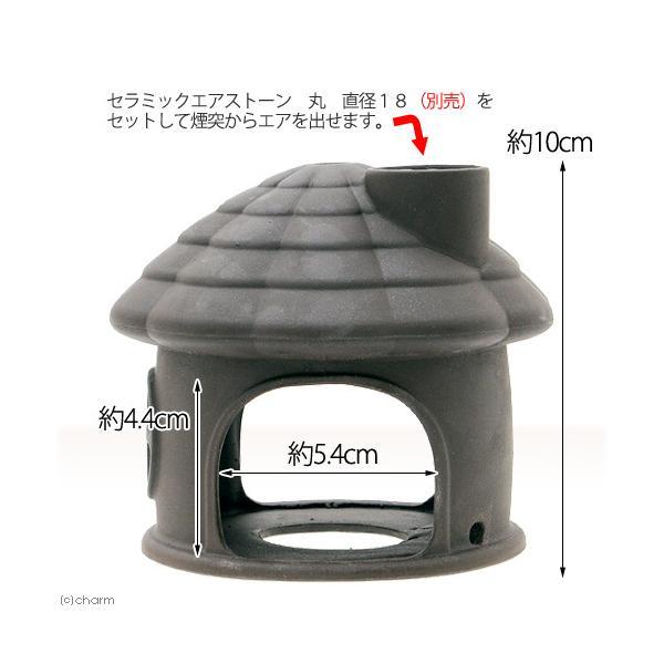いぶきエアストーン 水中ハウス(煙突あり) ダーク 水槽用オブジェ アクアリウム用品 関東当日便|chanet|03