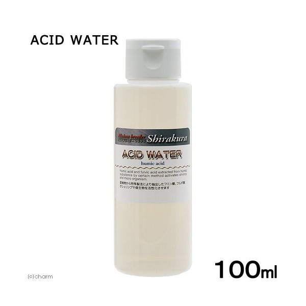 シラクラACIDWATER(アシッドウォーター)100mlビーシュリンプフルボ酸フミン酸エビ飼育