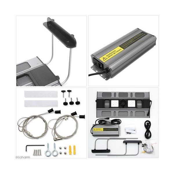 maxspect LEDライティングシステム レイザー R420R 130W 15000K 沖縄別途送料 関東当日便|chanet|03