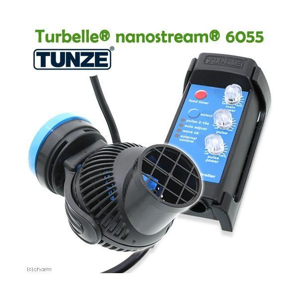 TUNZE Nanoストリーム 6055 サーキュレーター 海水魚 サンゴ 水流 沖縄別途送料 関東当日便|chanet