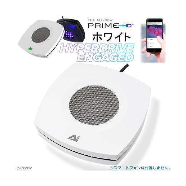 AI PRIME HD(プライムHD) ホワイト 水槽用照明 LEDライト 海水魚 サンゴ 沖縄別途送料 関東当日便|chanet