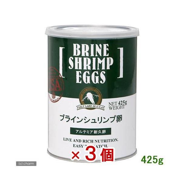 日本動物薬品 ニチドウ ブラインシュリンプエッグス 425g 缶入り 3個 ソルトレイク産 卵 沖縄別途送料 関東当日便 chanet