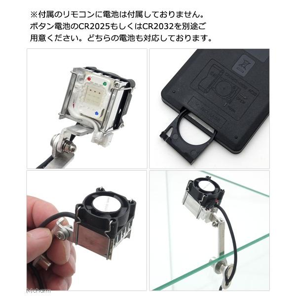 マメデザイン マメミニライト 10W 調色(RGB)(mame mini−light) 沖縄別途送料 関東当日便|chanet|03