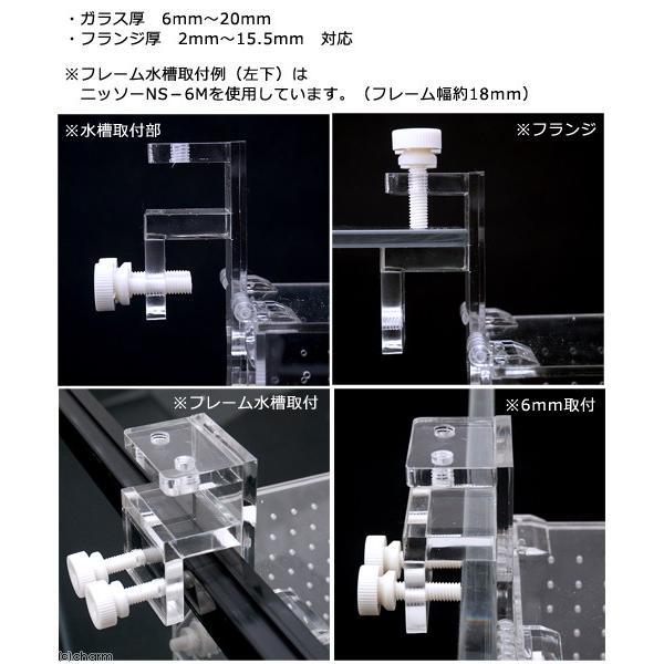フォルス アクリル製マルチBOX RF―1S(細穴タイプ) 関東当日便 chanet 02