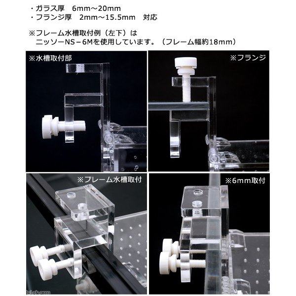 フォルス アクリル製マルチBOX RF―1S 関東当日便 chanet 02
