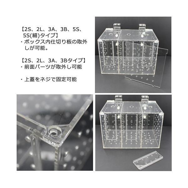 フォルス アクリル製マルチBOX MB―2S 関東当日便 chanet 03