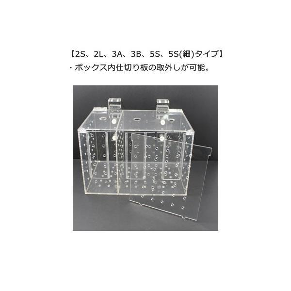 フォルス アクリル製マルチBOX MB―5S 沖縄別途送料 関東当日便|chanet|03