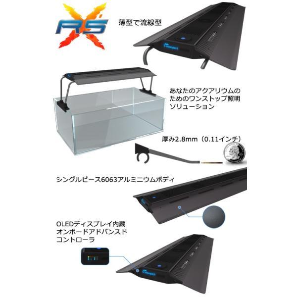 maxspect RSX R5―150 150W 沖縄別途送料 関東当日便|chanet|02