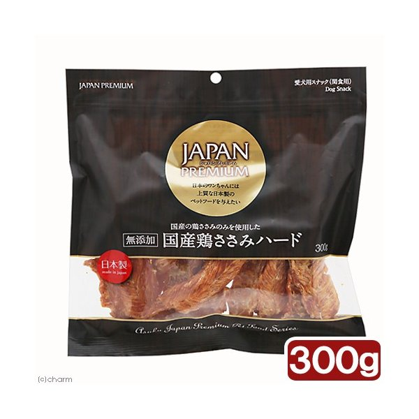 アスク ジャパンプレミアム 無添加 国産鶏ささみ ハード 300g