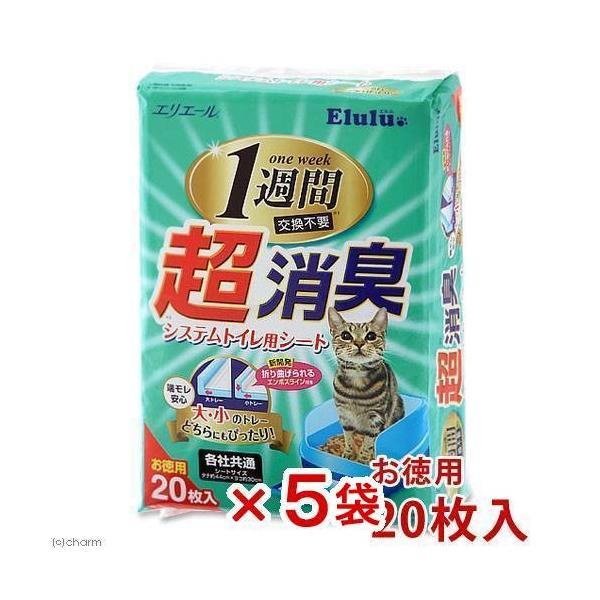 エリエール Elulu(エルル) 超消臭システムトイレ用シート 20枚入 5袋入り ペットシーツ 同梱不可 関東当日便 chanet