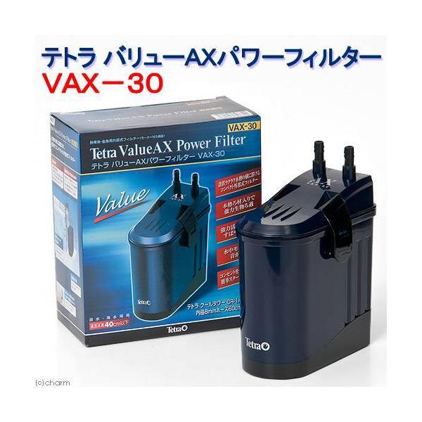 テトラ バリューAXパワーフィルター VAX−30 水槽用外部フィルター