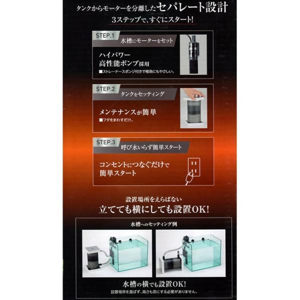 GEX メガパワー 2045 水槽用外部フィルター ジェックス 関東当日便|chanet|04