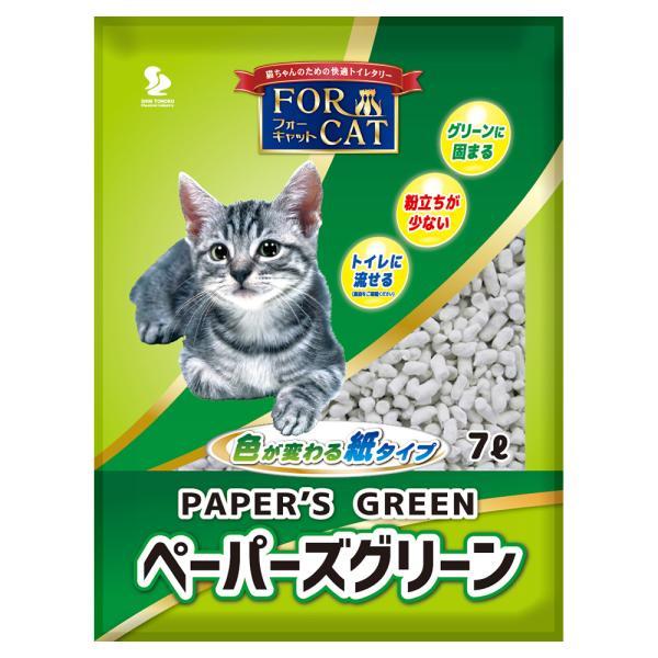 猫砂 新東北化学工業 ペーパーズグリーン 7L 6袋入り 猫砂 紙 固まる 流せる 燃やせる
