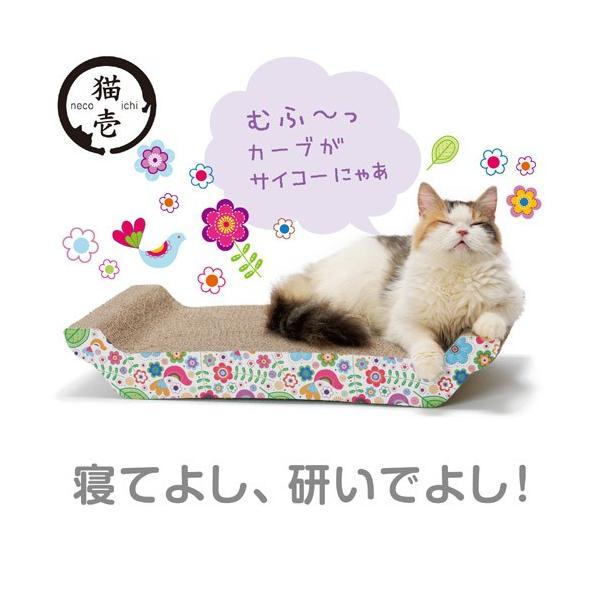 猫壱 バリバリベッド L 花柄 爪とぎ 関東当日便|chanet