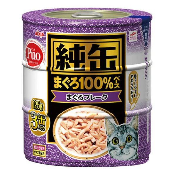アイシア 純缶 まぐろフレーク 125g×3P 関東当日便|chanet