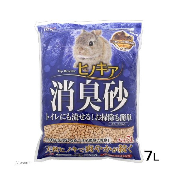GEX ヒノキア 消臭砂 7L トップブリーダー トイレ砂 ひのき 小動物用 関東当日便|chanet