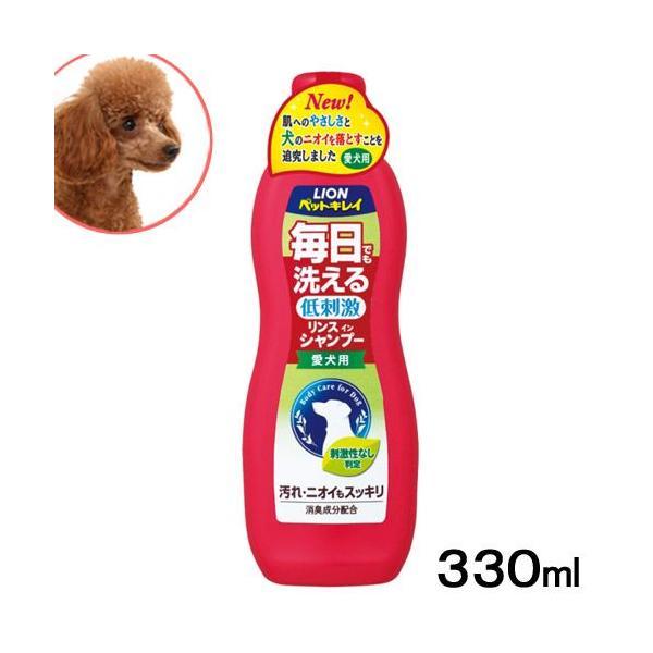 ライオン ペットキレイ 毎日でも洗えるリンスインシャンプー 愛犬用 330ml 本体 関東当日便 chanet