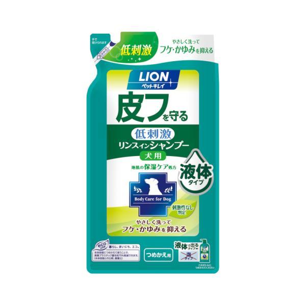 ライオン ペットキレイ 皮フを守るリンスインシャンプー 愛犬用 つめかえ用 400ml 関東当日便|chanet