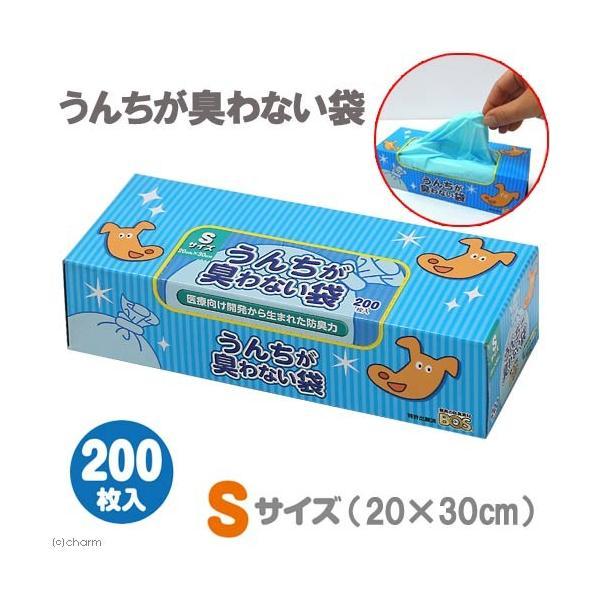 うんちが臭わない袋 BOS ペット用箱型 Sサイズ 200枚入 犬 猫 お散歩の画像