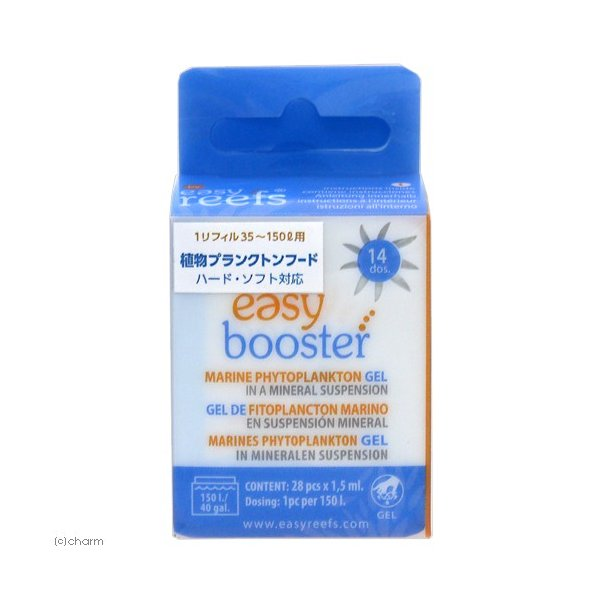 easyreefs Easy Booster 14 イージーブースター14 関東当日便|chanet