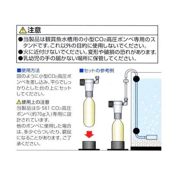 Leaf CO2 ボンベ 74g 3本セット+CO2ボンベスタンド S−565付き CO2 ボンベ スタンド 関東当日便 chanet 03
