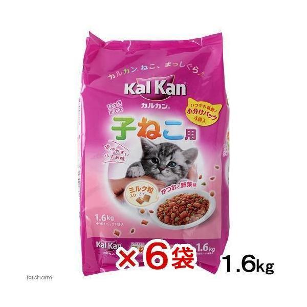 箱売り カルカン ドライ 12か月までの子ねこ用 かつおと野菜味ミルク粒入り 1.6kg(小分けパック4袋入)1箱6袋 お一人様1点限り 関東当日便|chanet