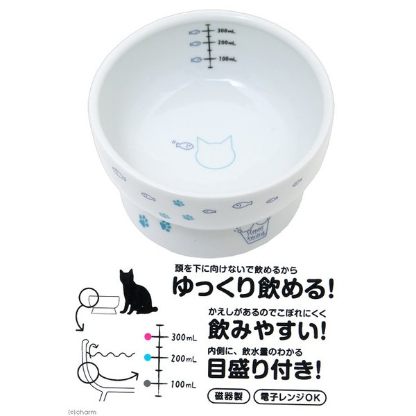 猫壱 ハッピーダイニング 脚付ウォーターボウル BLUE オリジナル 関東当日便|chanet|03
