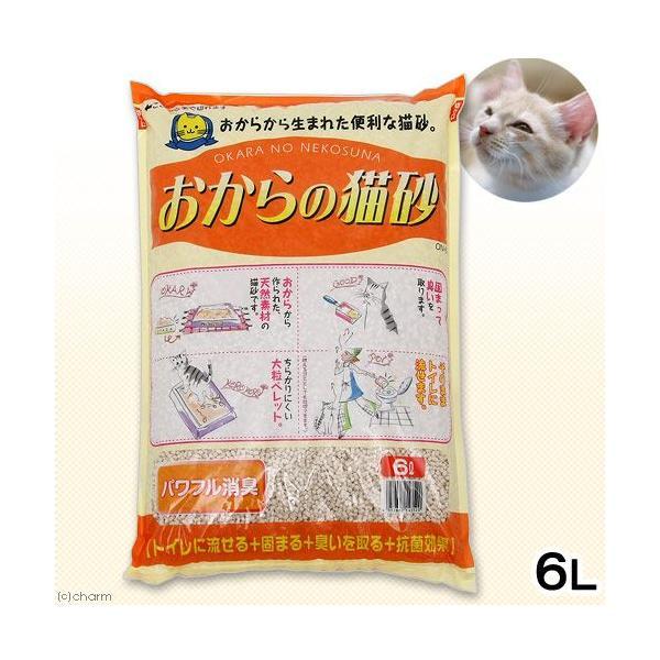 猫砂 お一人様4点限り 常陸化工 おからの猫砂 6L