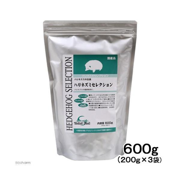 イースター ハリネズミセレクション 600g(200g×3袋) フード 餌 エサ 関東当日便|chanet
