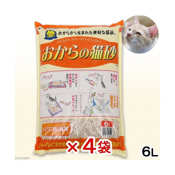 猫砂 お一人様1点限り 常陸化工 おからの猫砂 6L 4袋