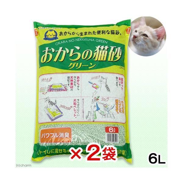 猫砂 常陸化工 おからの猫砂 グリーン 6L 2袋入り 猫砂 おから 固まる 流せる 燃やせる お一人様2点限り