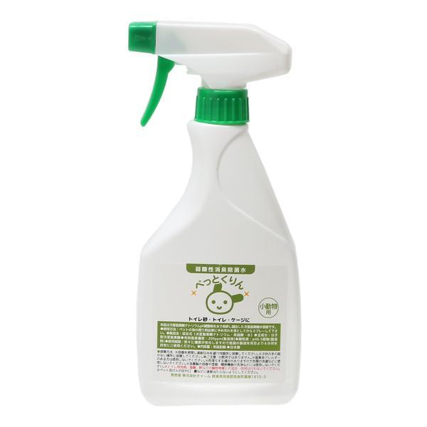  弱酸性消臭除菌水 ぺっとくりん ウサギ・小動物用 500ml 消臭 除菌 スプレー