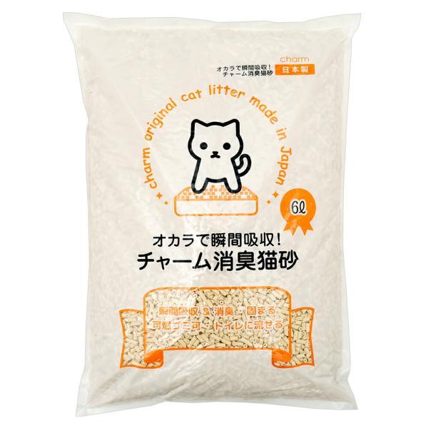国産猫砂 おからで瞬間吸収 チャーム消臭猫砂 6L おからの猫砂 固まる 流せる 燃やせる お一人様8点限り 関東当日便|chanet