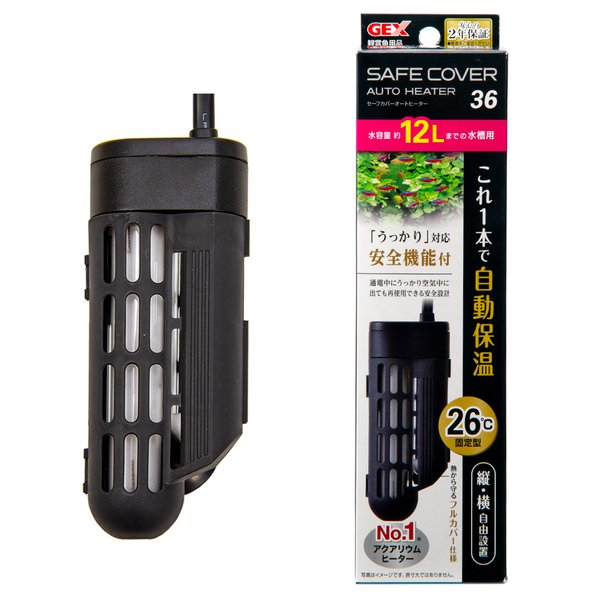 GEX セーフカバー オートヒーター SH36 SHマーク対応 統一基準適合 関東当日便|chanet