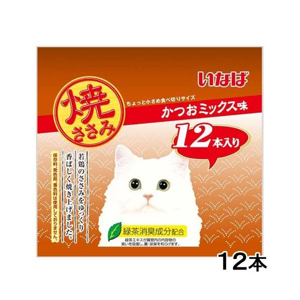 いなば 焼ささみ かつおミックス味 12本 キャットフード おやつ 関東当日便|chanet