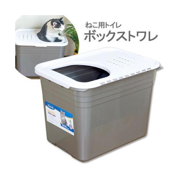 ニャンだこれ!?新型タイプの猫トイレで砂の飛び散り防止!
