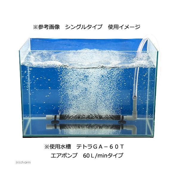 バブルチューブ 長さ120cm(直径26/17mm)シングルセット ブロワー専用拡散器 関東当日便|chanet|03