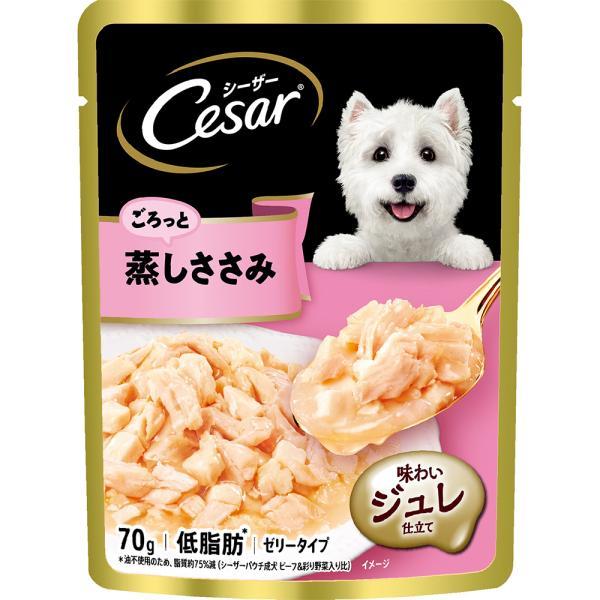シーザーパウチ 成犬用 蒸しささみ 70g 16袋入り + おまけ2袋 ドッグフード シーザー|chanet