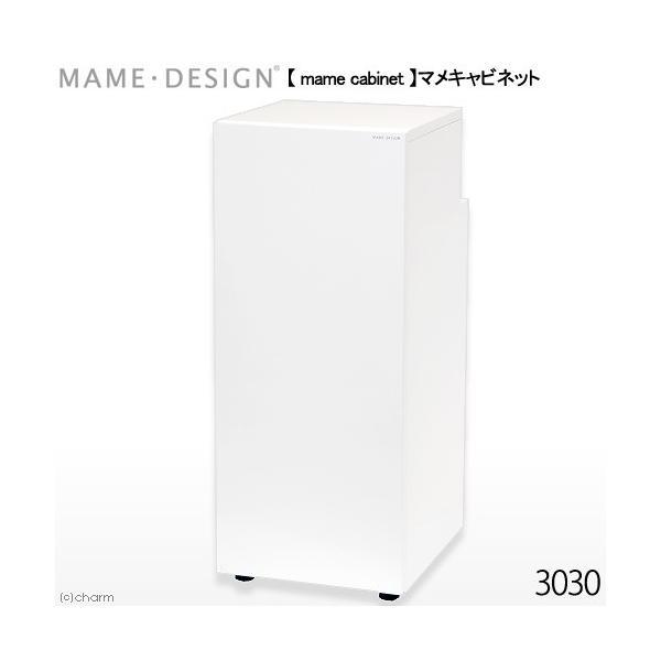 □メーカー直送 マメデザイン マメキャビネット3030(mame cabinet)水槽台 30cm水槽用 同梱不可