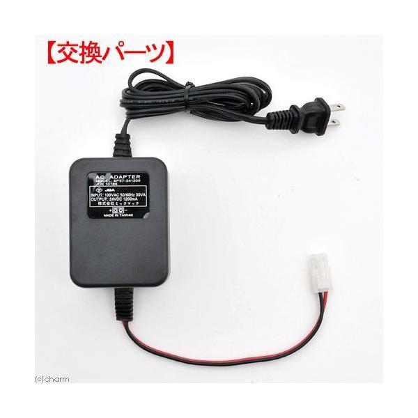取寄せ商品 クロノスレイン専用加圧ポンプ LS−8100用 ACアダプター 同梱不可・別途送料|chanet